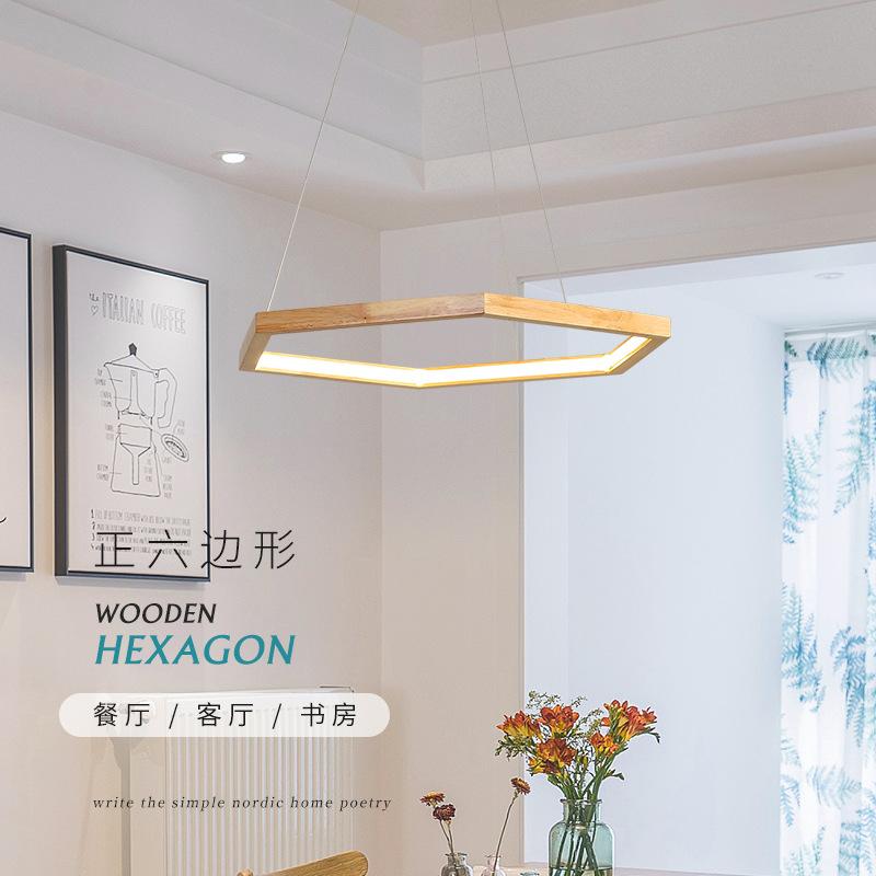 北欧简约餐厅吊灯原木创意办公会议室灯具多边形木艺led家用灯