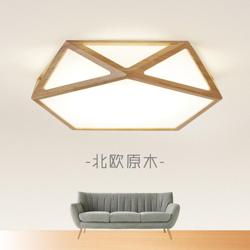 几何原木吸顶灯儿童房卧室客厅灯创意镂空北欧书房日式LED吸顶灯
