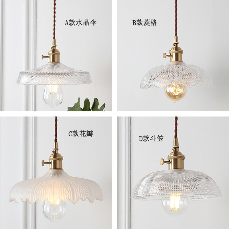 老上海雕花玻璃吊灯北欧餐厅卧室床头吧台服装店现代简约黄铜吊灯