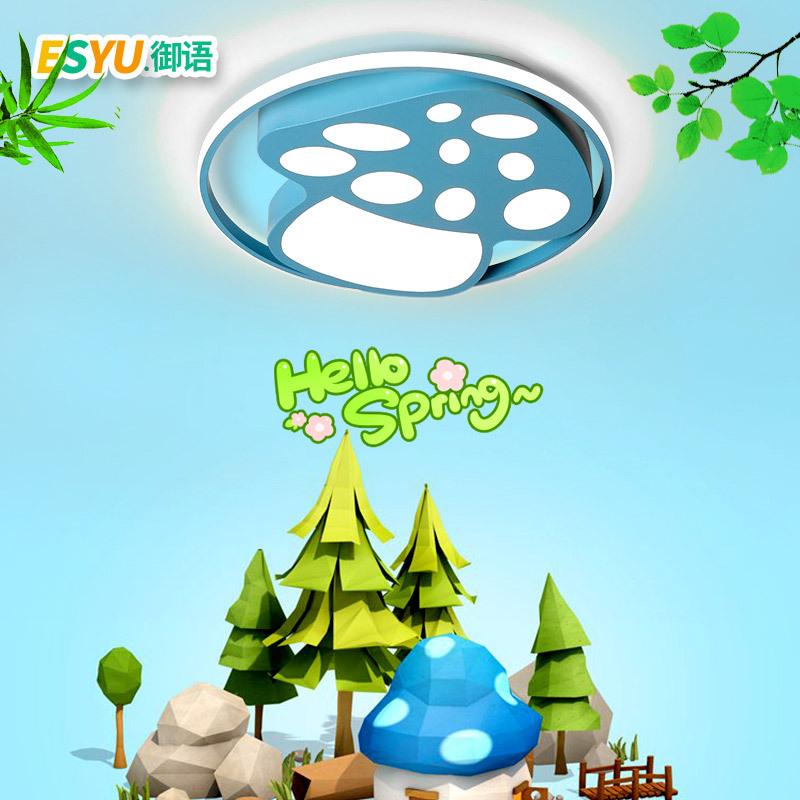 led卧室灯简约现代儿童房间灯可爱温馨吸顶灯创意卡通幼儿园灯具