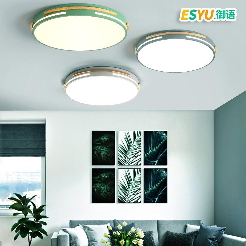 房间灯主卧室灯led吸顶灯北欧灯具现代简约儿童房灯创意个性灯饰