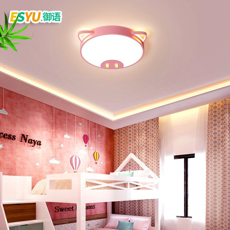 led卧室灯男孩女孩房间灯简约现代儿童灯创意个性卡通小猪吸顶灯