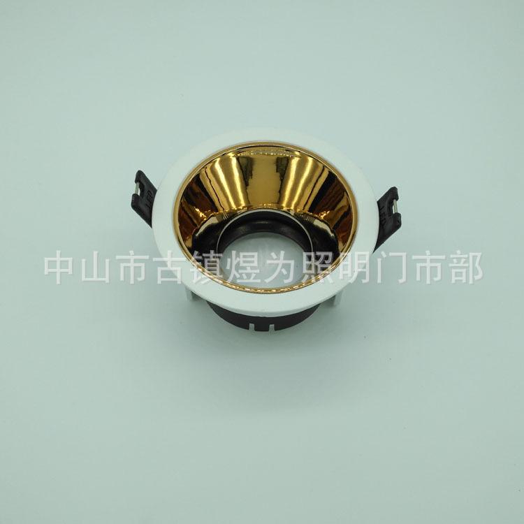 现货供应MR16灯杯专用深防眩面环 COB模组射灯面环 七色可选