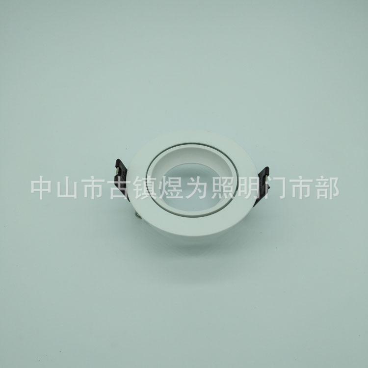 中山厂家现货供应LED模组面环 MR16专用外壳 LED灯具配件