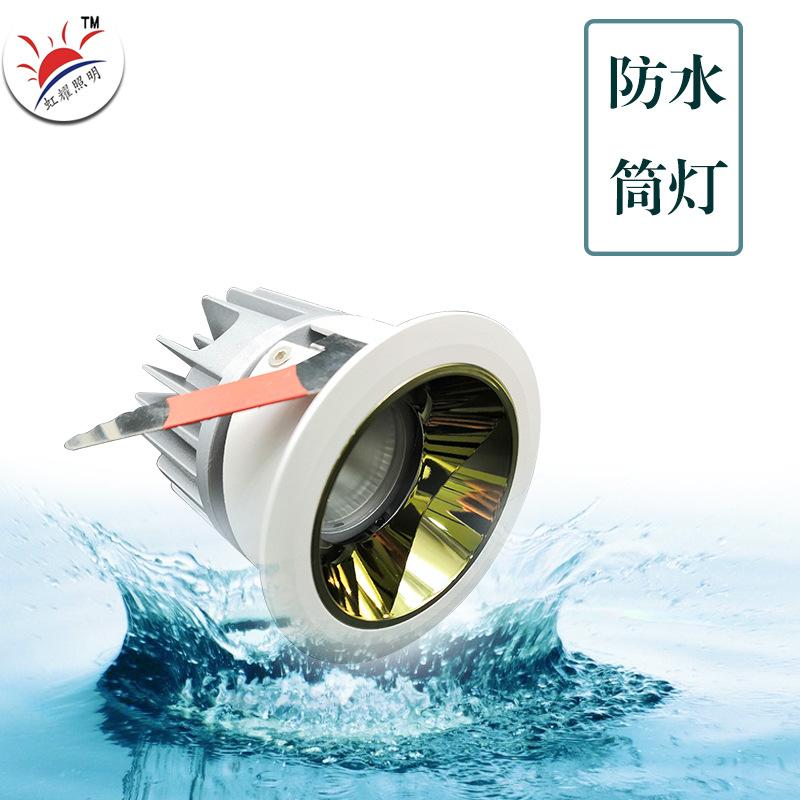 厂家直销18WIP65防水COB筒灯外壳套件酒店工程射灯天花灯外壳套件