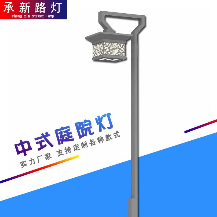 厂家直销LED庭院灯 公园小区中式庭院灯 3米3.5米高亮户外景观灯