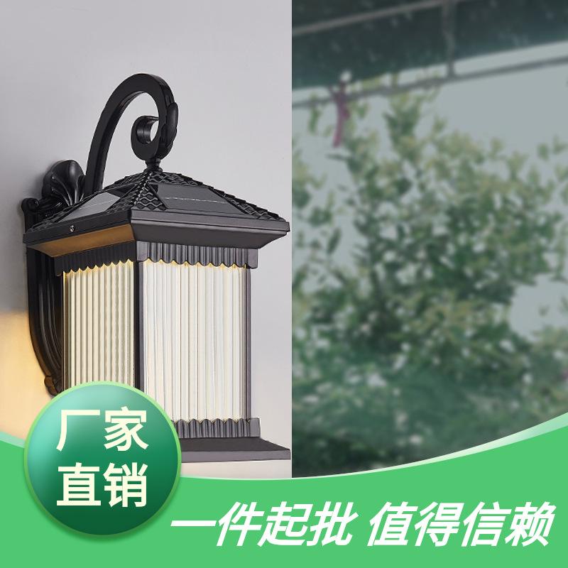 欧式太阳能户外壁灯LDE市电两用新品直销户外太阳能装饰照明灯