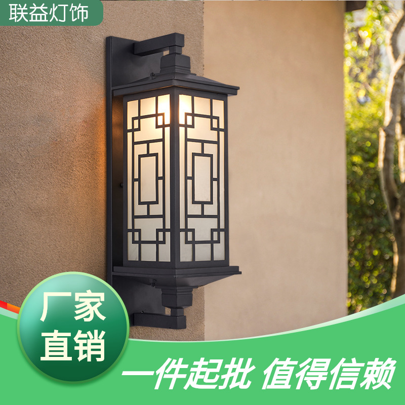 新中式户外防水壁灯 室外别墅庭院大门灯新中国方形铁艺窗花壁灯