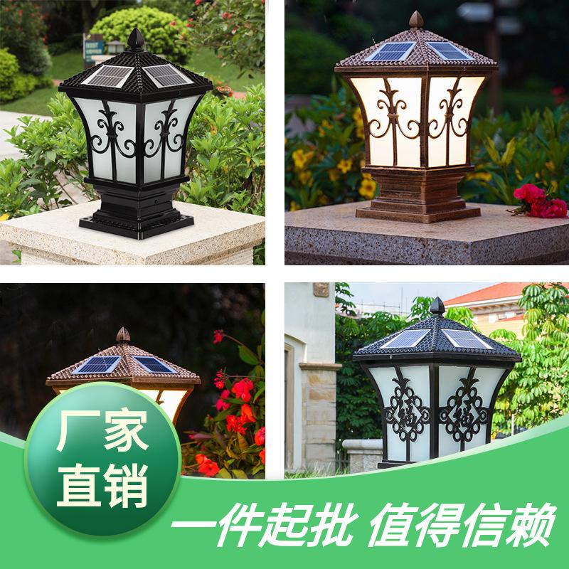 太阳能柱头灯户外围墙防水欧式花园别墅庭院照明室外围墙灯