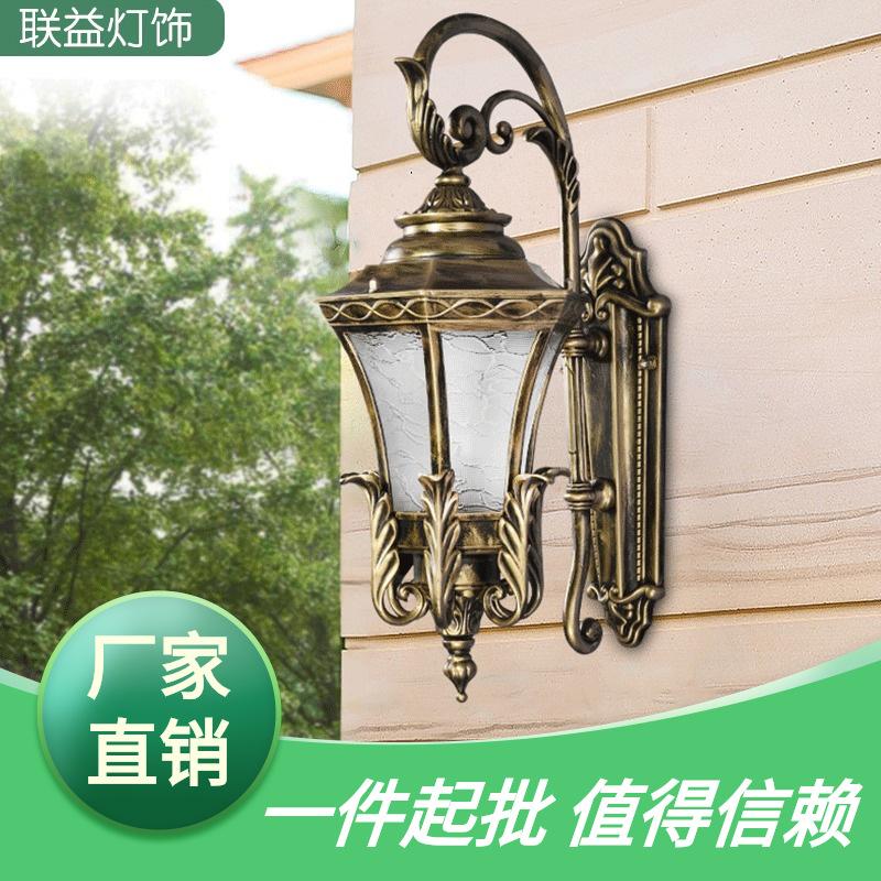 LED欧式户外壁灯 简约防水墙壁灯别墅花园走廊庭院灯具大门过道灯