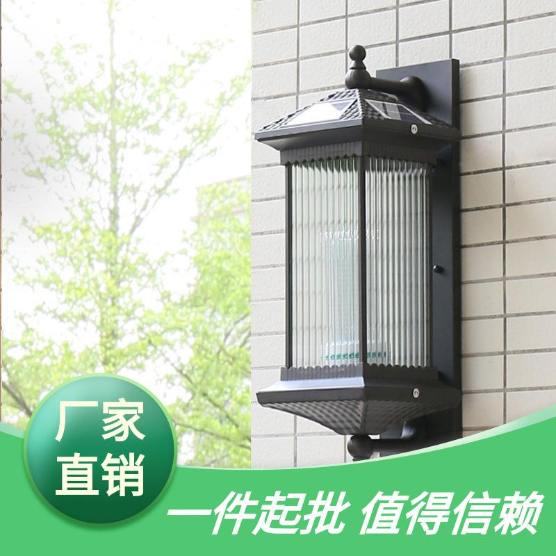 太阳能户外壁灯室外防水照明灯高端大门灯中山厂家直销壁灯批发