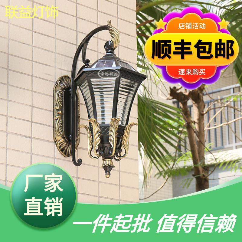 新中式复古创意户外壁灯 防水墙壁花瓣灯太阳能公园庭院led照明灯