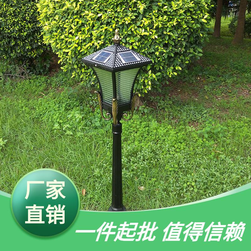 四面金凤凰太阳能庭院装饰灯现代简约花园别墅照明草坪景观灯