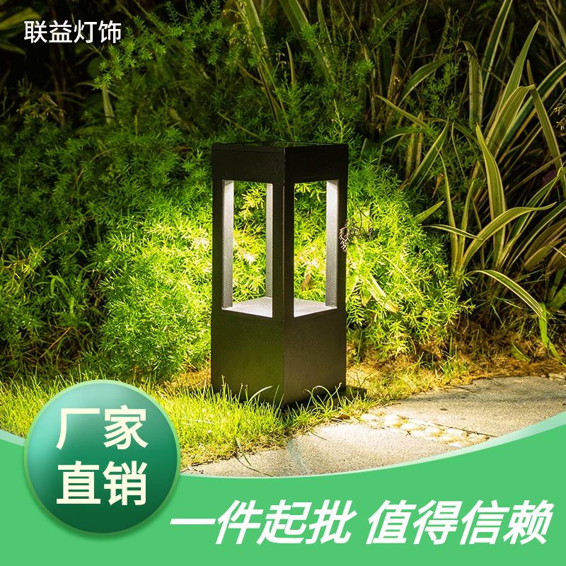 现代太阳能LED户外防水草坪灯 室外简约庭院景观花园别墅创意地灯