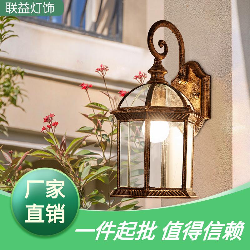 欧式复古压铸铝阳台防水户外壁灯北欧创意户外防水壁灯跨境货源