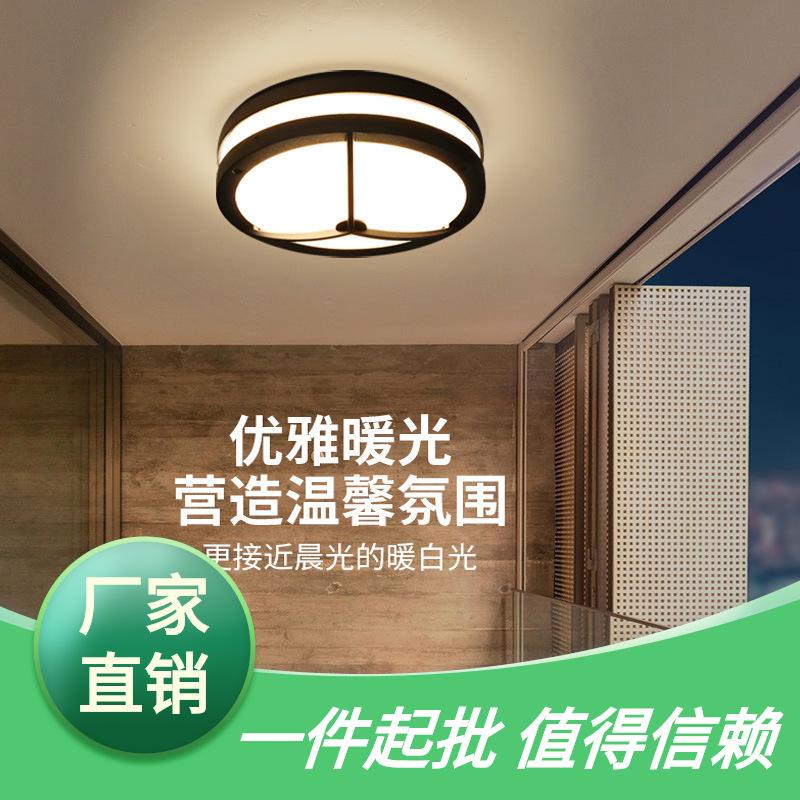户外吸顶灯 led阳台防水楼梯过道感应节能现代简约室内浴室玄关灯