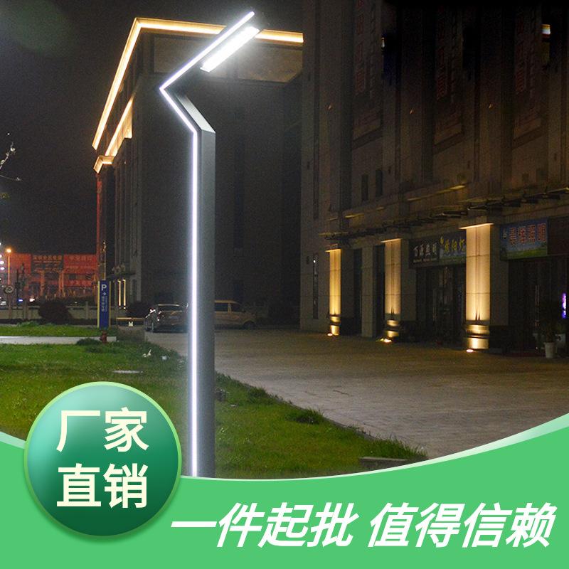 led铝型材庭院灯景观灯30W防水道路灯公园小区别墅广场户外灯