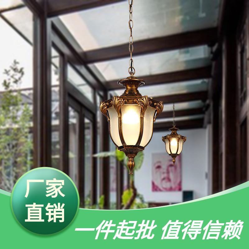 直销美式led吊灯 户外防水阳台景观灯庭院别墅走廊葡萄架吊灯