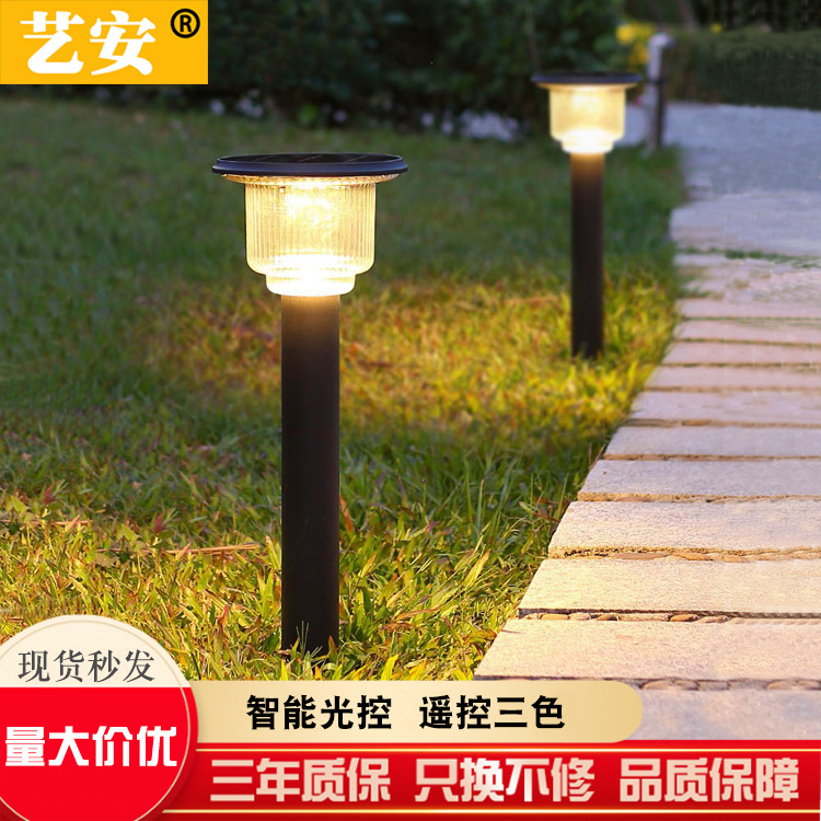 新款太阳能草坪灯 户外公园院子别墅简约led草地路灯 批发可定制