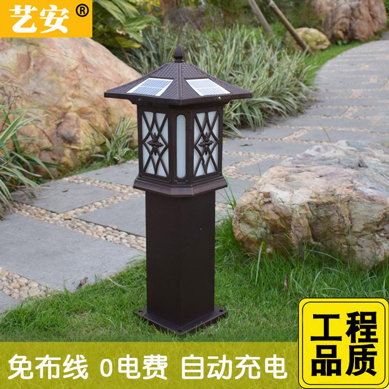 太阳能户外草坪灯 led欧式压铸防水庭院现代花园别墅草地景观路灯