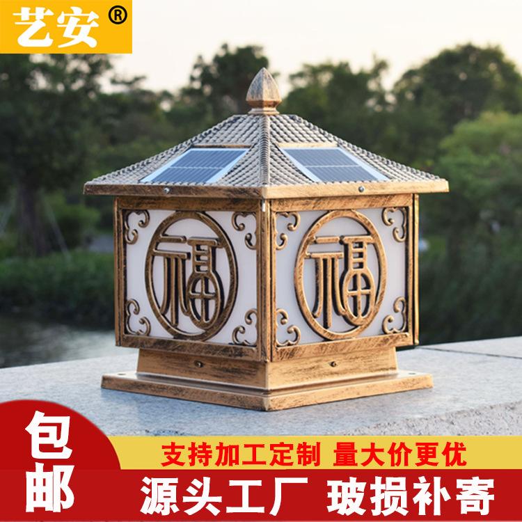 太阳能方形柱头灯 户外欧式大门围墙 压铸铝福防水别墅门柱庭院灯