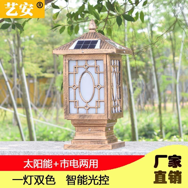 厂家直销戒指围墙太阳能柱头灯大门LED户外墙头灯景观花园别墅灯