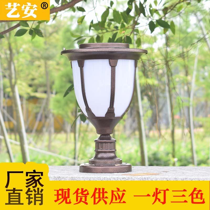 跨境专供太阳能户外庭院灯家用围墙灯花园别墅室外防水柱头灯现货