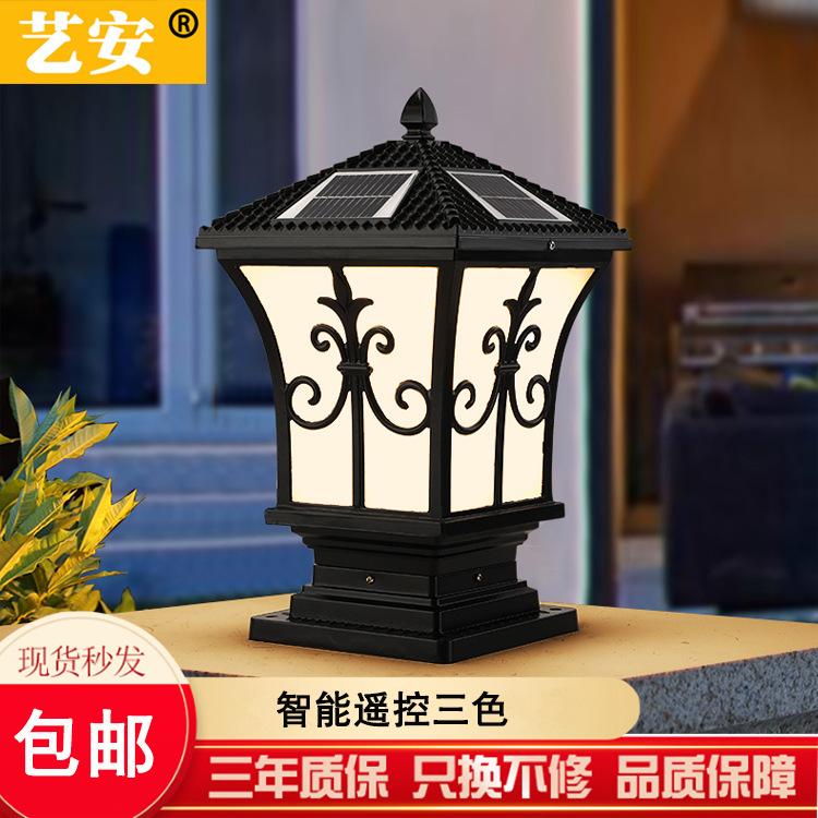 太阳能灯 户外庭院灯 家用超亮围墙灯室外花园别墅防水柱头灯现货