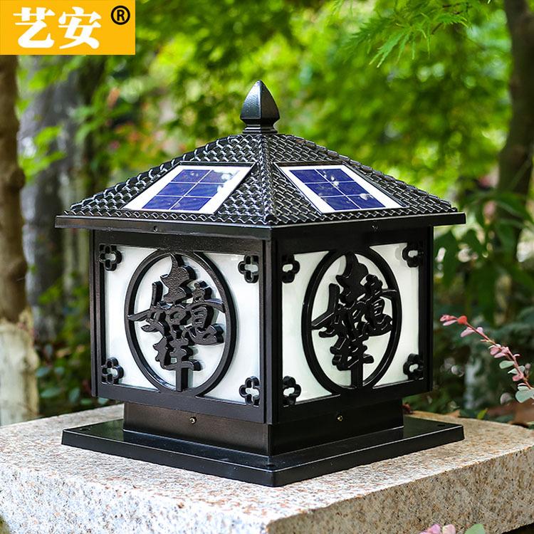 古镇批发压铸铝欧式柱头灯太阳能吉祥如意户外别墅围墙门柱庭院灯