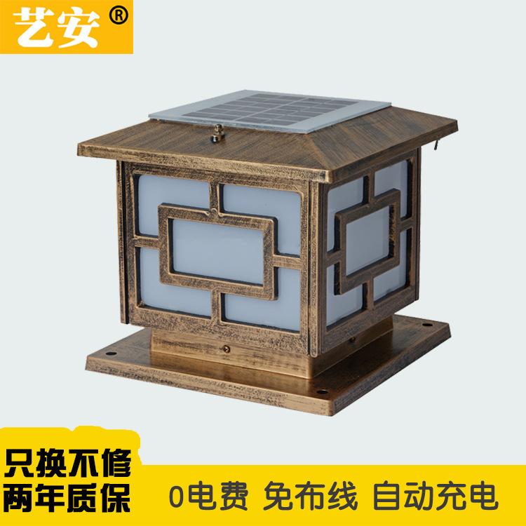 中式仿古太阳能灯 平头led柱头别墅花园户外太阳能中字围墙灯厂家