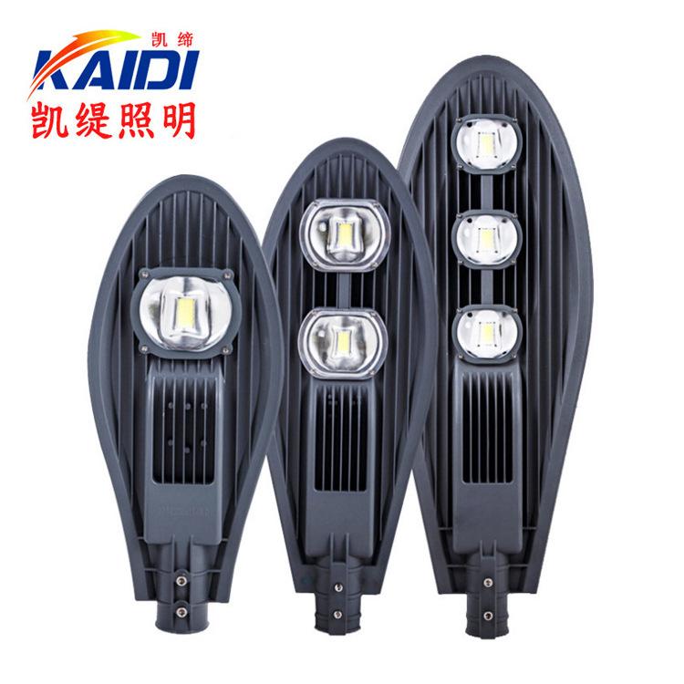 LED路灯 宝剑路灯头30W50W100W150W200W250W 道路照明庭院灯
