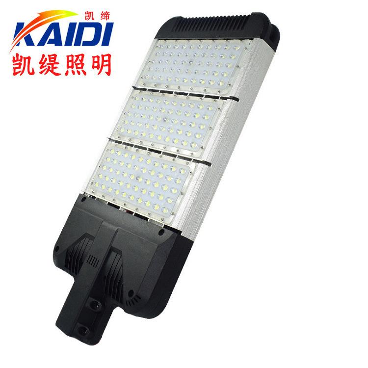 led模组路灯 户外照明路灯 厂家直销50W/100W/150W/200Wled路灯头