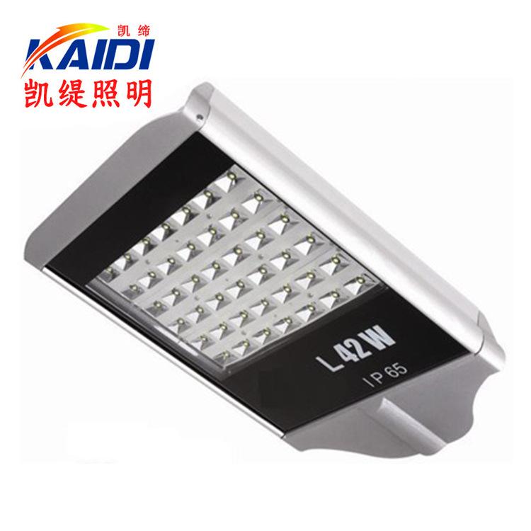 led路灯平板路灯摸模组路灯LED路灯头高杆灯28w42w56w98w144W154W