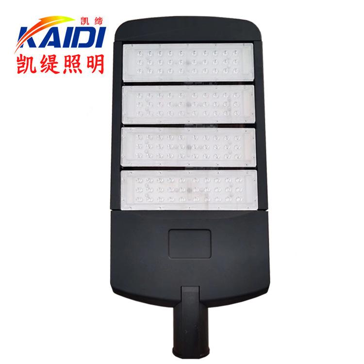 LED路灯头 模组路灯50W100W150W200W250W300W新款路灯道路照明