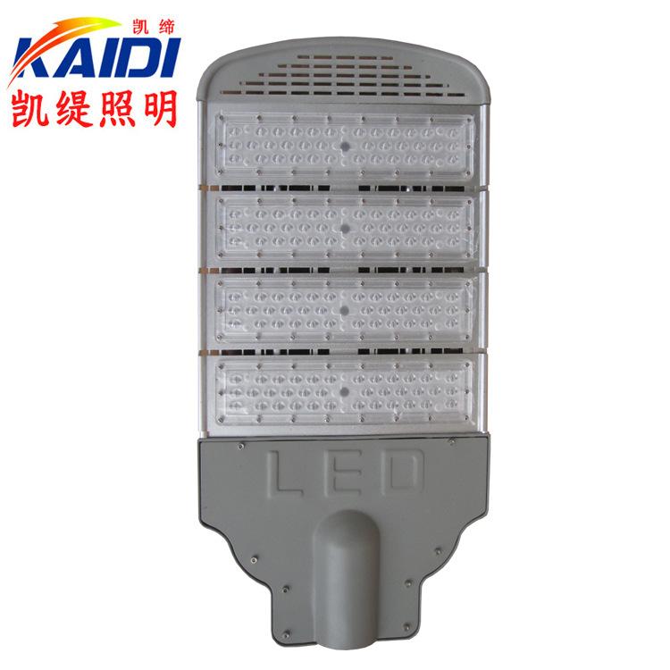 LED路灯头 模组路灯50W100W150W200W 新款城市道路路灯
