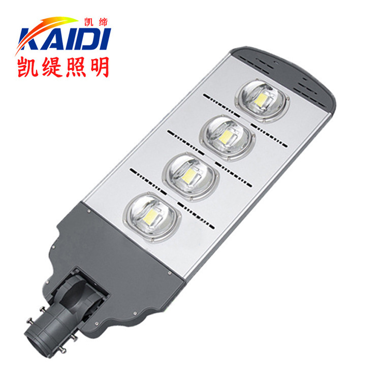 LED路灯头集成模组路灯头50W100W120W150W200W250W可调角度路灯