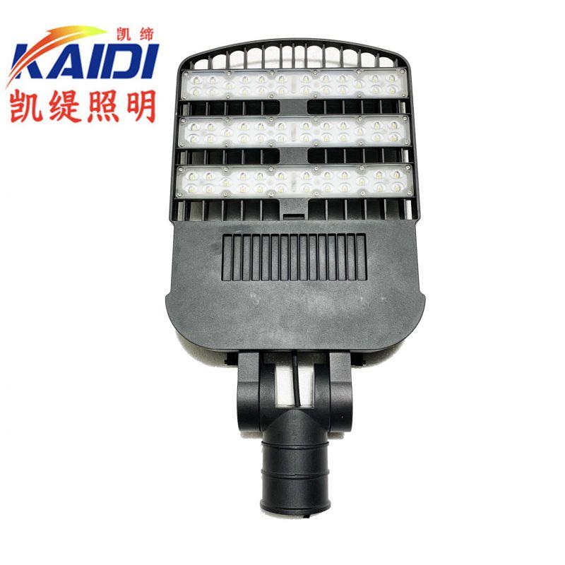 LED模组路灯50W100W150W200W250W300W压铸铝外壳道路照明