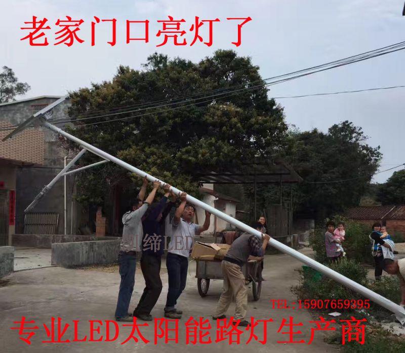 LED太阳能路灯3米4米5米6米30W新农村太阳能路灯路灯生产厂家