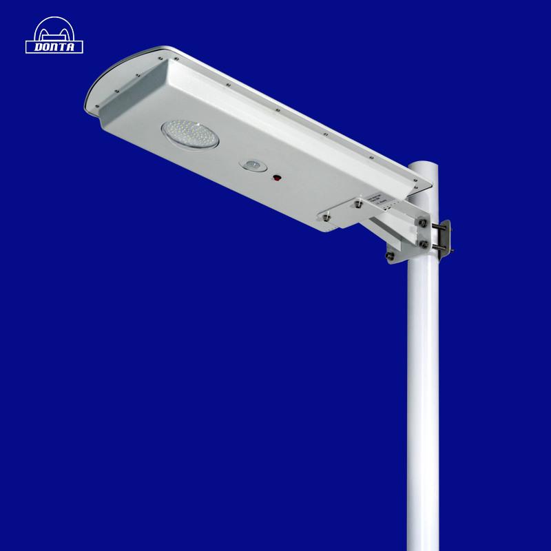 LED太阳能路灯一体化20W家用花园景观庭院灯围墙太阳能路灯厂家