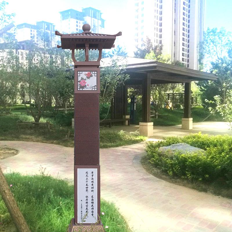 厂家直销中式园林景观灯柱  兴凯定做公园3.5米中式园林景观灯柱