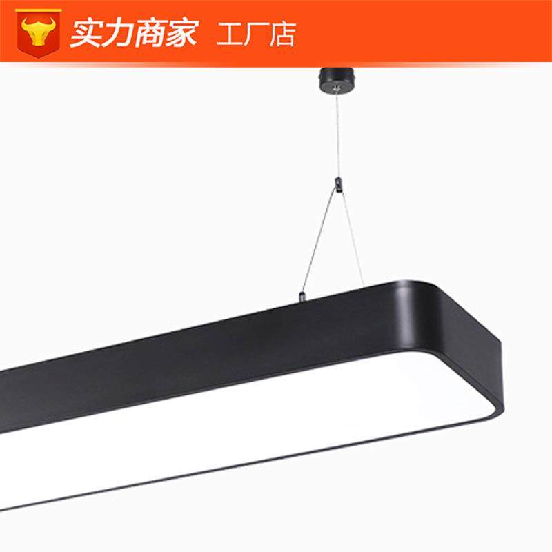 FS863办公吊线灯圆角LED办公灯照明商场室内吸顶明装吊装厂家直销