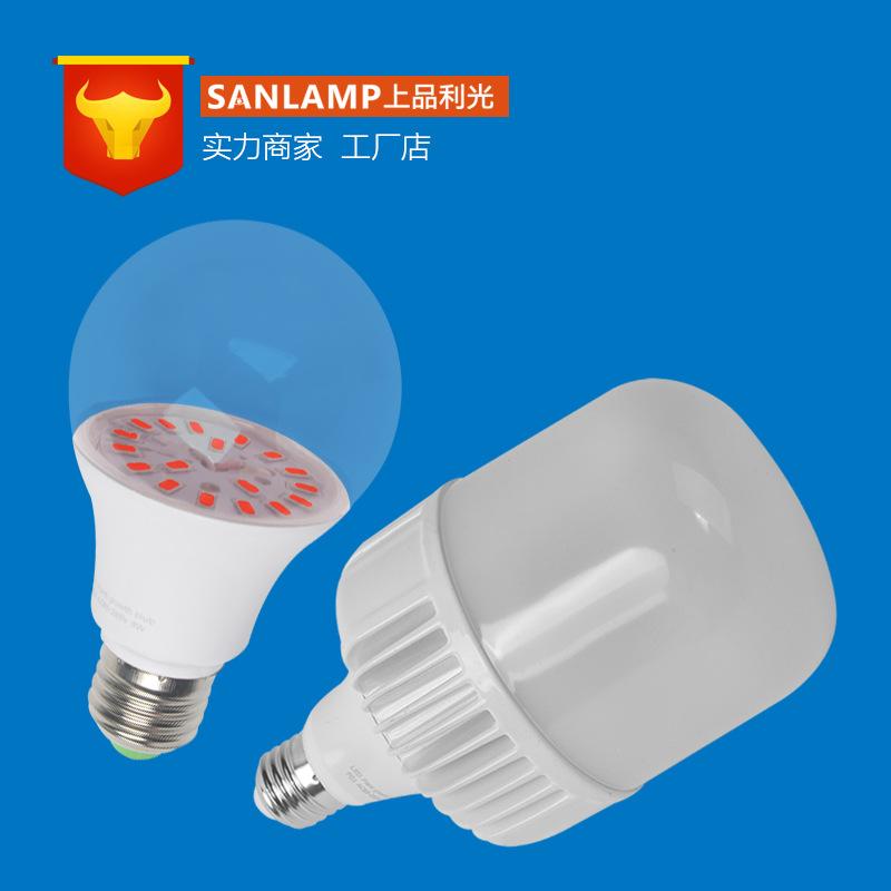 LED植物生长灯泡防水火龙果补光灯泡E27大棚植物灯泡催熟促开花