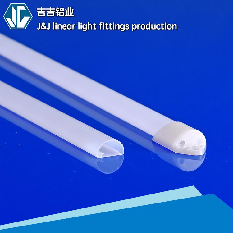 LED日光灯灯具外壳 耐高温硬灯条外壳配件全塑灯管外壳套件