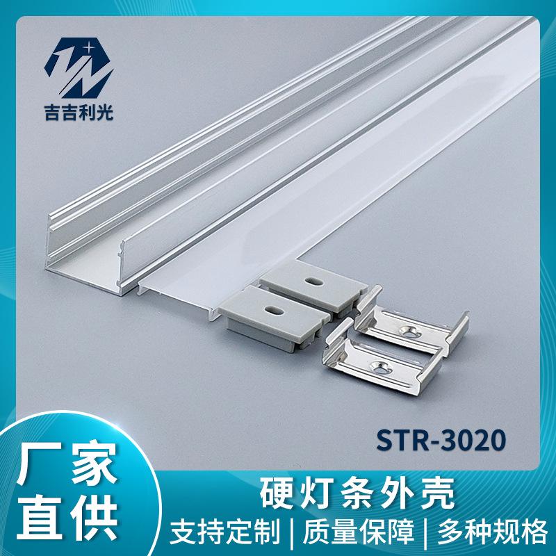 STR-3020