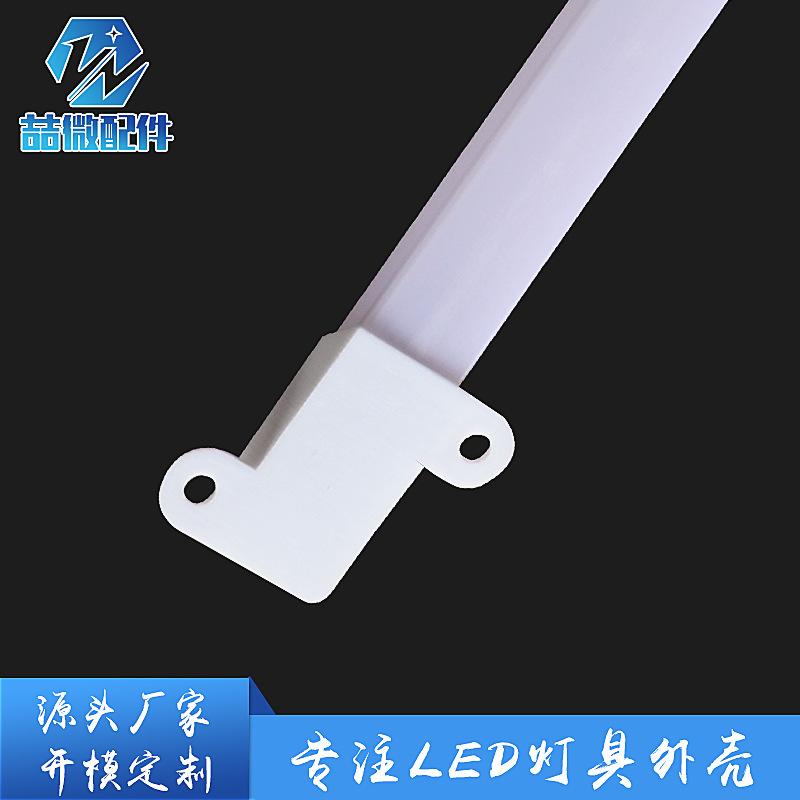 厂家直销 pc材质全塑灯管外壳 14mm*8.5mm 客厅KTV装饰照明