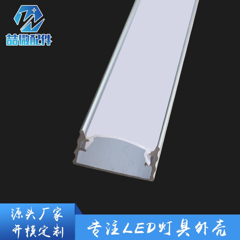LED硬灯条外壳现货批发线条灯PCU型灯外壳套件珠宝柜台安灯槽外壳