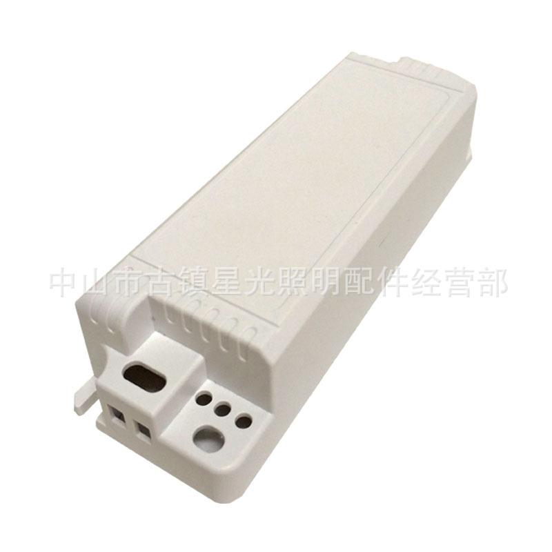 直销LED驱动电源塑料盒SA-123LED变压器长形塑料外壳电源外壳