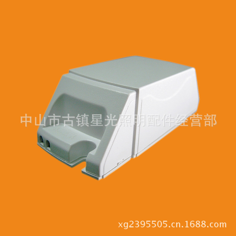厂家直销新款LED电源注塑外壳 SA-94