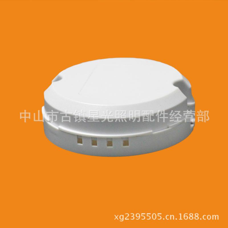 供应LED驱动电源外壳厂家LED电源塑壳镇流器塑料PC外壳SA-80-01