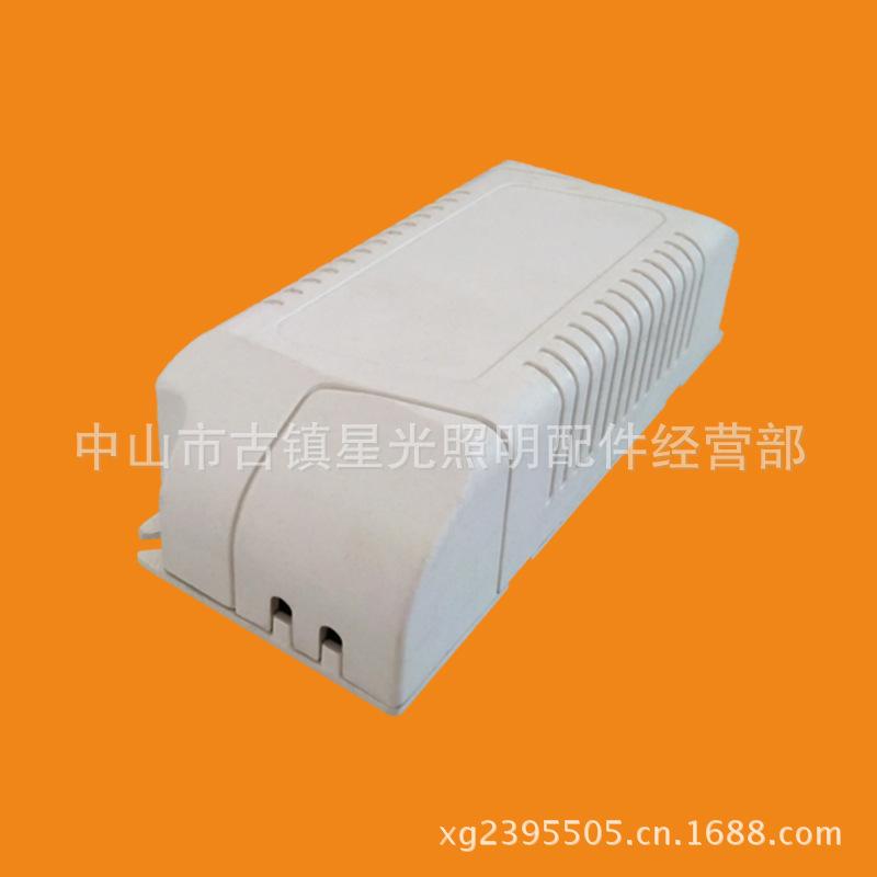 【企业采集】优质防火阻燃环保LED驱动电源外壳pc塑胶外壳SA-50